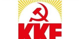 Ανακοίνωση οργανώσεων ΚΚΕ και ΚΝΕ κατά απόφασης καθηγητών του τμήματος Νομικής ΑΠΘ