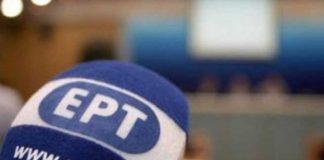 Απεβίωσε ο δημοσιογράφος Αντώνης Πυλιαρός
