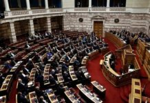 Βουλή: Εγκρίθηκε κατά πλειοψηφία το φορολογικό νομοσχέδιο