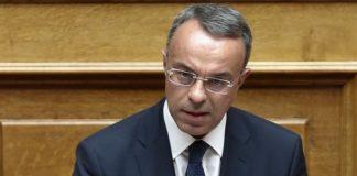 Χρ. Σταϊκούρας: Οι πολίτες να εκμεταλλευθούν έως τα τέλη Απριλίου 2020 τη ρύθμιση για την προστασία της α' κατοικίας