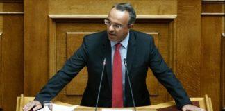 Χρ. Σταϊκούρας: Θα διεκδικήσουμε με ασφάλεια χαμηλότερα πρωτογενή πλεονάσματα