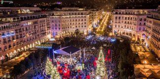 Μ. Καραγιάννη: Με αέρα Ευρώπης οι γιορτές στην πόλη