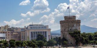 Διαβουλεύσεις για το σχέδιο τουριστικού μάρκετινγκ της Θεσσαλονίκης
