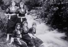 """Διαδραστική έκθεση """"Η Βουλγαρία μέσα από το ποτήρι του χρόνου"""" στη Ρώμη"""