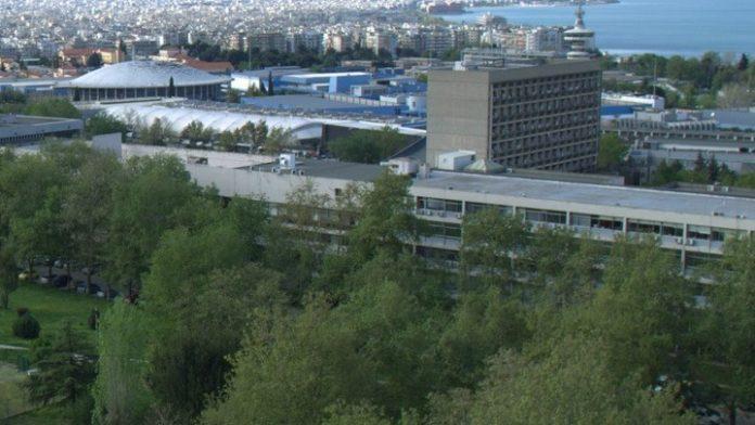 Διακεκριμένοι Έλληνες καθηγητές Ιατρικής της Διασποράς θα συζητήσουν με συναδέλφους τους από το ΑΠΘ