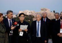 Διεθνές Συνέδριο γα την Γενοκτονία: Θα αγωνιζόμαστε μέχρι η Τουρκία να την αναγνωρίσει στη Μ. Ασία και τον Πόντο