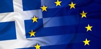 ΕΕ: Παράνομη η συμφωνία Τουρκίας-Λιβύης