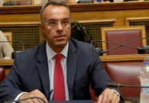 Έκτακτη ενίσχυση ύψους 700 ευρώ σε 250.000 νοικοκυριά, ανακοίνωσε ο Χρ. Σταϊκούρας