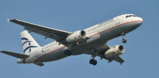 Έντεκα νέα δρομολόγια της  Aegean Airlines το 2020 - Τα οκτώ από το αεροδρόμιο «Μακεδονία»