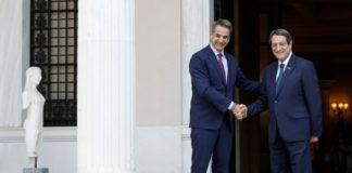 Επικοινωνία Μητσοτάκη-Αναστασιάδη για τη συνάντησή του πρωθυπουργού με τον Ερντογάν