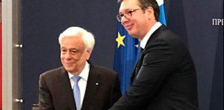 Επίσημη επίσκεψη του Προέδρου της Σερβίας στην Αθήνα - Συνάντηση με Πρ. Παυλόπουλο