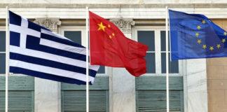 Eπίσκεψη κινεζικής αντιπροσωπείας στο ΓΕΣ με σκοπό τη σύσφιγξη των σχέσεων μεταξύ του ελληνικού και κινεζικού στρατού