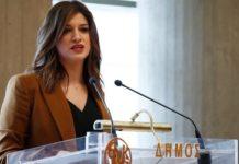 Αποδοκιμασίες στην ομιλία της Κ. Νοτοπούλου (vd)