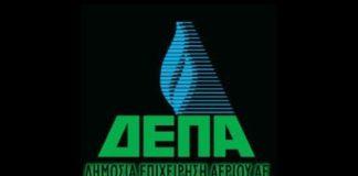 Δικαίωση ΔΕΠΑ έναντι της Botas από το ΔΔΔ