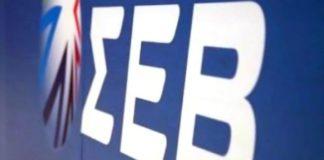 Εργαστήριο ΣΕΒ για μάρκετινγκ στις εξαγωγές