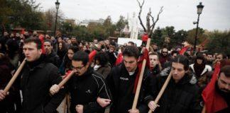 Φοιτητική πορεία κατά του νομοσχεδίου του υπουργείου Παιδείας για τα ΑΕΙ