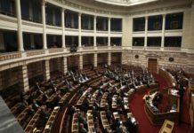 Για ανάγκη ενότητας και ομοψυχίας έκαναν λόγο οι κοινοβουλευτικοί εκπρόσωποι ΝΔ και ΚΙΝΑΛ για τη συμφωνία του Ελσίνκι