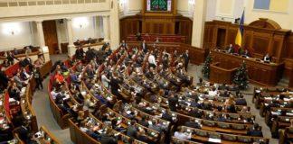 Η Βουλή της Ουκρανίας ενέκρινε την παράταση για ένα έτος του «ειδικού καθεστώτος» στις ανατολικές περιοχές της χώρας