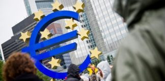 Η ΕΚΤ δεν αναμένεται να προχωρήσει σε σημαντικές αλλαγές πολιτικής στην πρώτη συνεδρίαση υπό την προεδρία της Λαγκάρντ την Πέμπτη