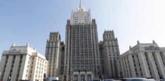 Η Μόσχα καταγγέλλει ως «προπαγάνδα» δημοσίευμα της Le Monde για «κρησφύγετο» Ρώσων κατασκόπων στις  γαλλικές Άλπεις