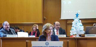 Η Νιόβη Παυλίδου εξελέγη Συμπαραστάτης του Πολίτη και της Επιχείρησης στην ΠΚΜ