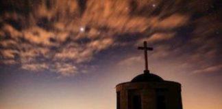 Η σερβική Εκκλησία αντιδρά στον νόμο για τις περιουσίες των θρησκευτικών κοινοτήτων που ψηφίστηκε στο Μαυροβούνιο