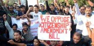 Ινδία: Νέες κινητοποιήσεις και ταραχές αναμένονται σήμερα στα βορειοανατολικά