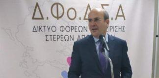 Κ. Χατζηδάκης: Η  διαχείριση των απορριμμάτων είναι θέμα πολιτισμού και εθνικού φιλότιμου