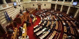 Κατατέθηκε στη Βουλή το νομοσχέδιο για τα μη εξυπηρετούμενα δάνεια με την ονομασία «Ηρακλής»