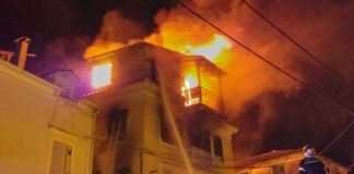 Κέρκυρα: Μεγάλη φωτιά σε τριώροφη μονοκατοικία στην Κέρκυρα