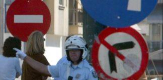 Κυκλοφοριακές ρυθμίσεις λόγω εκδηλώσεων για την επέτειο δολοφονίας Γρηγορόπουλου