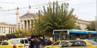 Κυκλοφοριακές ρυθμίσεις στο κέντρο της Αθήνας, λόγω συγκέντρωσης στα Προπύλαια