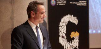 Κυρ Μητσοτάκης: Τα εθνικά συμφέροντα είναι πολύ βαριά για να υπηρετούνται με την ελαφρότητα της δημαγωγίας