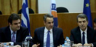 Μητσοτάκης: Θα συναντηθεί με τους πολιτικούς αρχηγούς