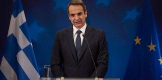 K. Μητσοτάκης: Συνεχίζει τις αξιολογήσεις υπουργών