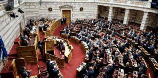 Με ιστορική πλειοψηφία 288 βουλευτών εγκρίθηκε το νομοσχέδιο για την ψήφο των Ελλήνων του εξωτερικού