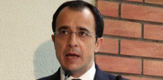 Ν. Χριστοδουλίδης: Σημαντική και ουσιαστική η επίσκεψη Πομπέο στην Κύπρο