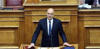 Ν. Δένδιας: Η Ελλάδα, αν απαιτηθεί, θα υπερασπιστεί κατά τη συνταγματική της υποχρέωση τον εθνικό της χώρο