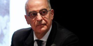 Ν. Δένδιας: Ρητή καταδίκη των μνημονίων συνεργασίας Τουρκίας-Λιβύης και δημιουργία πλαισίου κυρώσεων