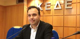 Νέος πρόεδρος της ΚΕΔΕ ο δήμαρχος Τρικκαίων, Δημήτρης Παπαστεργίου