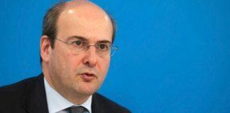 Ο Κ. Χατζηδάκης θα παρουσιάσει το πρόγραμμα της Ελλάδας στην COP25