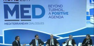 Ο Κ. Φραγκογιάννης στο διεθνές Φόρουμ Rome Med και σε συζήτηση με θέμα την ενεργειακή ασφάλεια