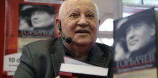 Ο πρώην πρόεδρος της Σοβιετικής Ένωσης, Μιχαήλ Γκορμπατσόφ, στο νοσοκομείο με πνευμονία