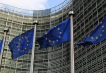 Οι ΥΠΟΙΚ της ΕΕ συμφωνούν σε μέτρα προς πιο αυστηρή εποπτεία των προσπαθειών ενάντια στο ξέπλυμα χρήματος