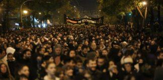 Ολοκληρώθηκε η πορεία στο κέντρο της Αθήνας στη μνήμη του Αλ. Γρηγορόπουλου
