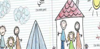 """Παράταση του προγράμματος φιλοξενίας προσφύγων """"REACT"""" για το 2020 στον κεντρικό δήμο"""