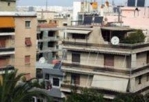 Παρατείνεται κατά 4 μήνες, το υφιστάμενο πλαίσιο προστασίας της 1ης κατοικίας