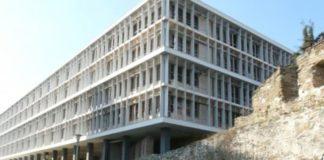 Ποινική δίωξη για φερόμενη ζημιά  στην κατασκευή τμήματος της Εγνατίας Οδού