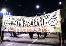 Πορεία συλλογικοτήτων για τα 11 χρόνια από τη δολοφονία Γρηγορόπουλου