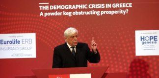 Πρ. Παυλόπουλος: Εθνικό πρόβλημα το δημογραφικό στην Ελλάδα